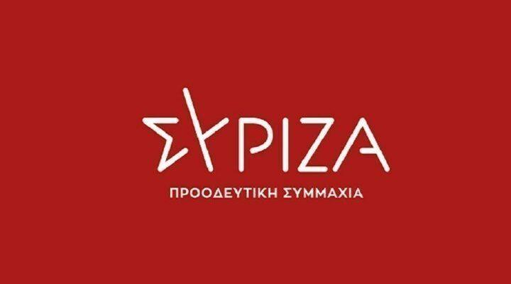 ΣΥΡΙΖΑ: Ομολογία ενοχής Μητσοτάκη αν δεν δώσει τα πρακτικά της Επιτροπής στη δημοσιότητα