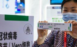 Η Τουρκία επέλεξε το κινεζικό εμβόλιο και ξεκινά τους εμβολιασμούς κατά κορωνοϊού