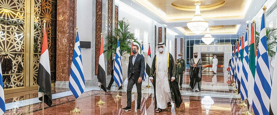 Ισχυρή συμμαχία Ελλάδας – ΗΑΕ