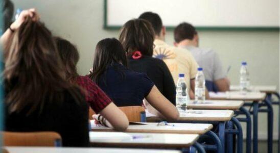Κορωνοϊός: Αλλαγές φέρνει στις πανελλήνιες εξετάσεις