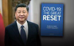 """Δείτε την έρευνα-ντοκουμέντο για το """"The Great Reset"""" (βίντεο)"""