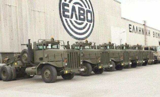 Ένα βήμα πιο κοντά η μεταβίβαση της ΕΛΒΟ στους Ισραηλινούς
