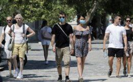 Το Στρες και ο Θυμός ''κτυπάνε'' κόκκινο εξαιτίας της πανδημίας