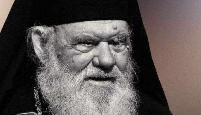Η Εκκλησία εκποίησε την περιουσία της για την Εθνική Αμυνα και την φτώχεια