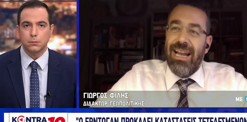 Φίλης: Σε Πλήρες Θερμό Επεισόδιο με Τουρκία μας οδηγεί η ΕΕ (Βίντεο)
