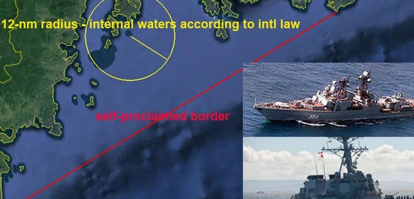 Επικίνδυνο επεισόδιο μεταξύ ρωσικού και αμερικανικού πολεμικού ναυτικού