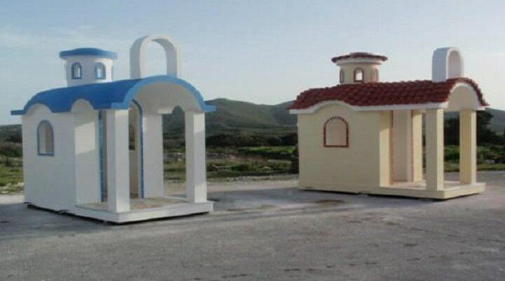 Τέλος το κόλπο με τα ιδιωτικά εκκλησάκια σε περιοχές εκτός σχεδίου