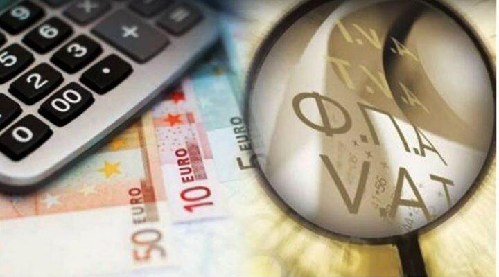Παραταση μειωμένου ΦΠΑ σε πέντε νησιά