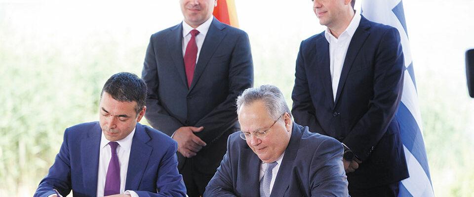 Το παρασκήνιο του «Μακεδονικού»