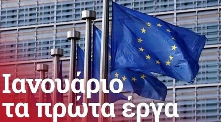 Ταμείο Ανάκαμψης: Η μοιρασιά των 32 δισ. ευρώ