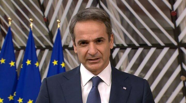 Μητσοτάκη για Τουρκία: Τώρα θα φανεί αν η Ε.Ε. είναι αξιόπιστη σε αυτά που έχουμε συμφωνήσει