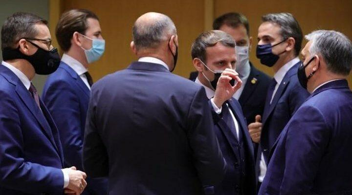 Ολοκληρώθηκε η Σύνοδος Κορυφής της Ε.Ε