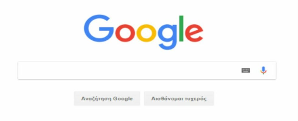 Google - 2020: Τι έψαξαν οι Έλληνες