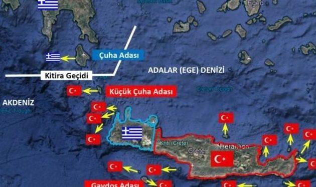 """Ουμίτ Γιαλίμ: «Τα Αντικύθηρα είναι τουρκικά – Να διοριστεί σε αυτά Τούρκος """"κρατικός διαχειριστής""""»"""
