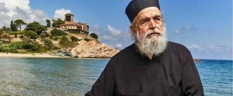 Πέθανε ο αρχιμάγειρας του Αγίου Όρους, Γέροντας Επιφάνιος Μυλοποταμινός