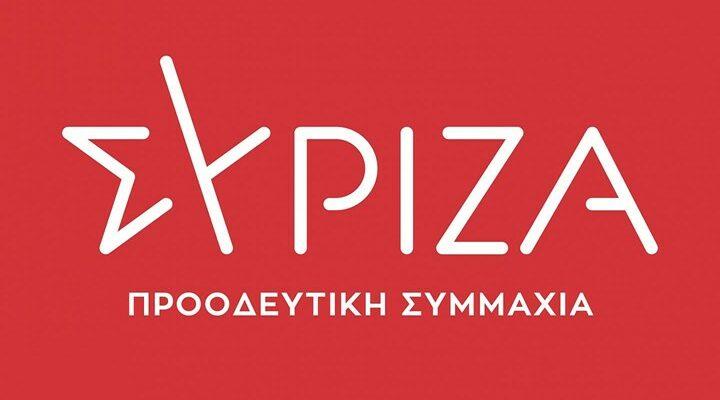 ΣΥΡΙΖΑ για ελληνοτουρκικά: Δυστυχώς σημειώθηκαν πολλά βήματα πίσω για τα συμφέροντα της Ελλάδας