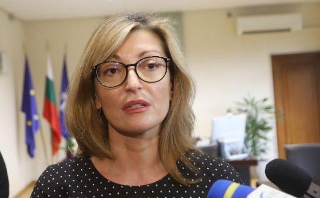 Τι απάντησε η Ζαχαρίεβα εάν η Βουλγαρία πρωτοστάτησε να μην επιβληθούν κυρώσεις στην Τουρκία