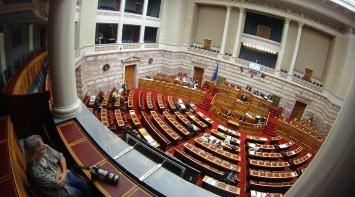 """Βουλή: Υπερψηφίστηκε με 158 """"ναι"""" ο προϋπολογισμός"""