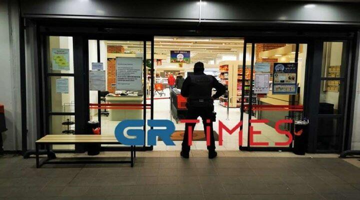 Θεσσαλονίκη: Μπούκαραν με καραμπίνες σε σούπερ μάρκετ