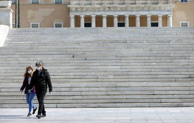 Bloomberg: Η Ελλάδα από τις χειρότερες χώρες για να ζει κάποιος εν μέσω κορωνοϊο