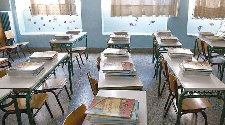 """""""Όχι"""" στο άνοιγμα των σχολείων"""