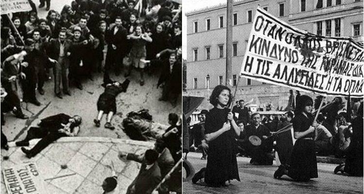 Σαν σήμερα ξεκίνησαν τα Δεκεμβριανά το 1944