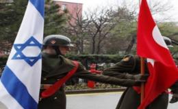Jerusalem Post: Συνεργασία με την Τουρκία ισοδυναμεί με προδοσία του Ισραήλ!