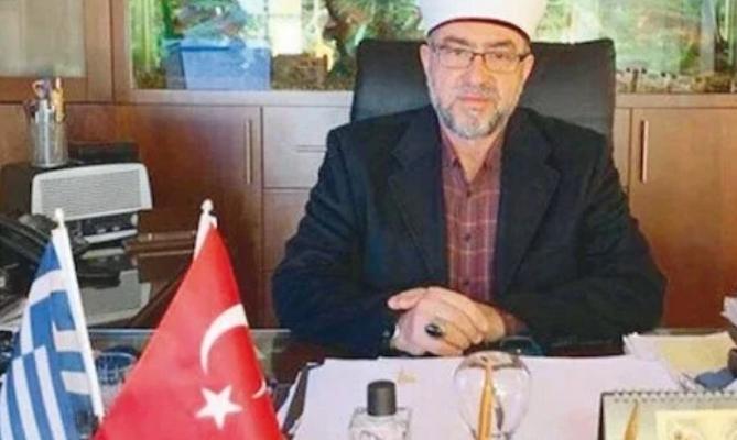 Ψευδομουφτής: Καλεί Τουρκία για προστασία μειονότητας