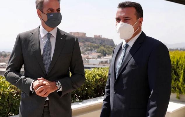 Ο Μητσοτάκης θα στείλει εμβόλια στους Σκοπιανούς;