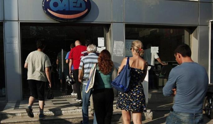 ΟΑΕΔ: Περισσότεροι από 1.000.000 οι άνεργοι Έλληνες με τις γυναίκες (ξανά) να βρίσκονται κορυφή της λίστας!